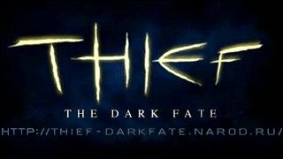 Thief: The Dark Fate